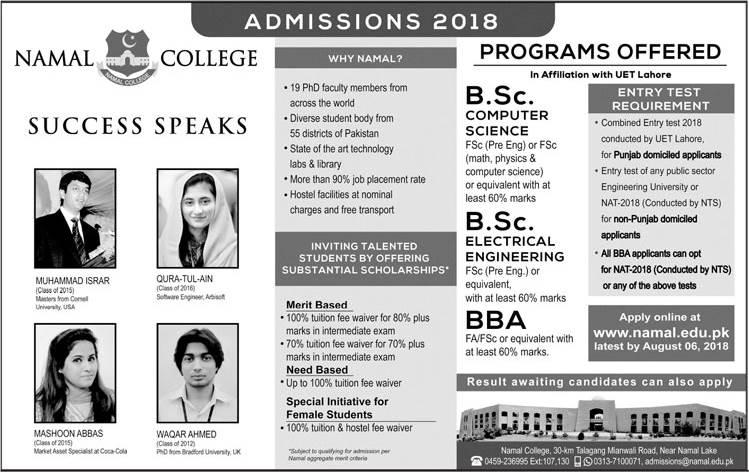 Namal College Mianwali Admission 2018