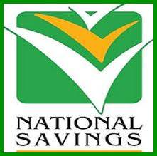 National Savings Helpline, Email, Fax, Live Chat, UAN & Online Complaint