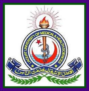 Liaquat University of Medical & Health Sciences (LUMHS)