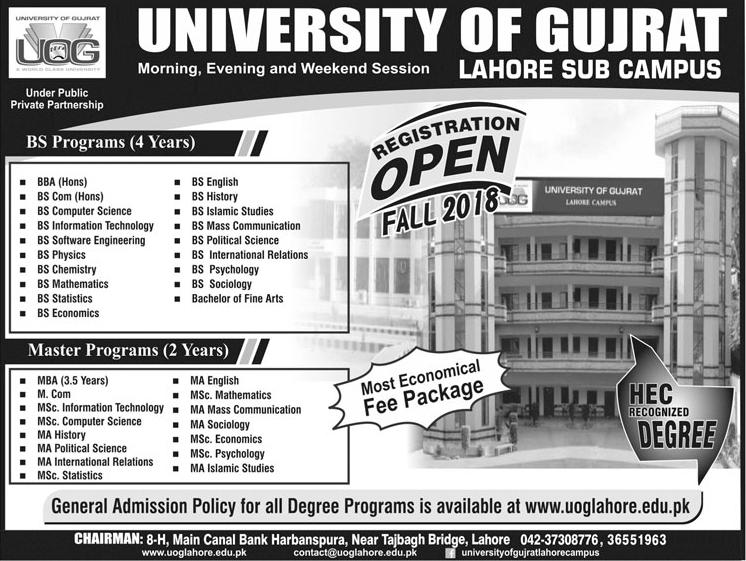 University of Gujrat UOG Admission 2018 Lahore Sub Campus