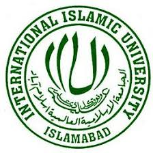 IIU Islamabad Engineering Entry Test 2019 Guess Paper, Tips & Syllabus