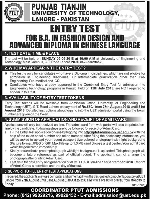 Punjab Tianjin University of Technology Entry Test For Admission 2018