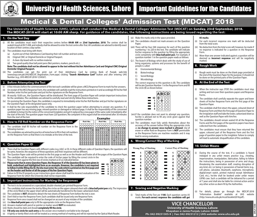 University of Health Sciences Lahore, UHS Lahore, MDCAT 2018, MDCAT, Entry Test