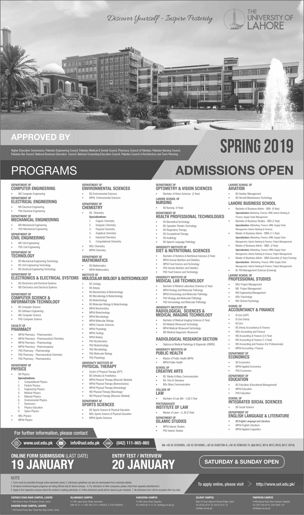 University of Lahore Admission 2019 & Entry Test Result