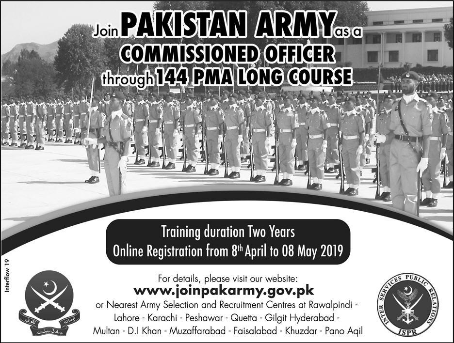 Join Pak Army Through PMA 144 Long Course 2019, Online Registration, Roll No