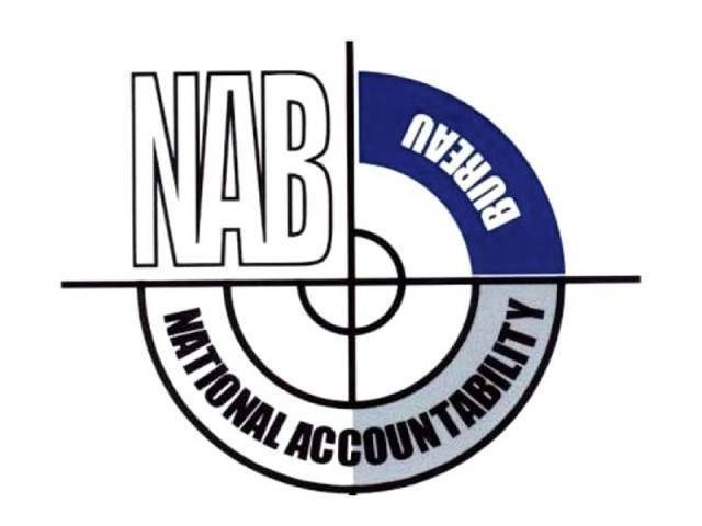 How to Lodge Complaint in NAB? Step By Step Procedure (Urdu-English)