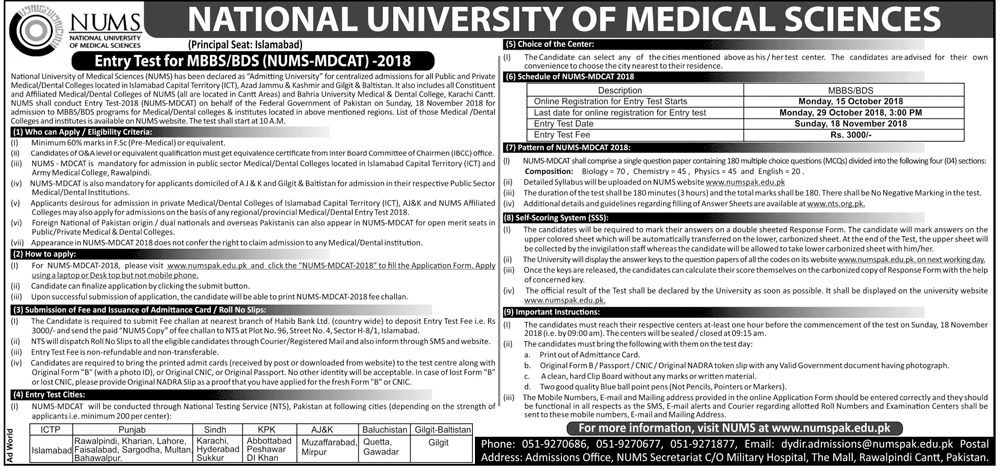NUMS MDCAT Entry Test For MBBS & BDS Admission 2018 in Islamabad Campus