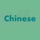Punjab Cultural Jiangsu Center Admissions 2019 in Chinese Language Courses