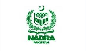 Check Your Assets Details Online on Nadra & FBR Portals-Step By Step Procedure