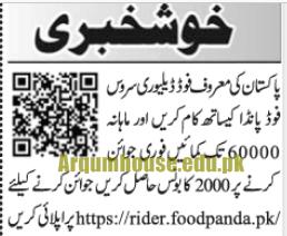 Foodpanda Rider Jobs 2019 in Pakistan, Pay, Apply Online & Earn Money