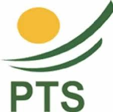 PTS Test Roll Number Slip 2020, Download Candidate Slip By CNIC & Name
