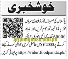 Foodpanda Rider Jobs 2020 in Pakistan, Pay, Apply Online & Earn Money