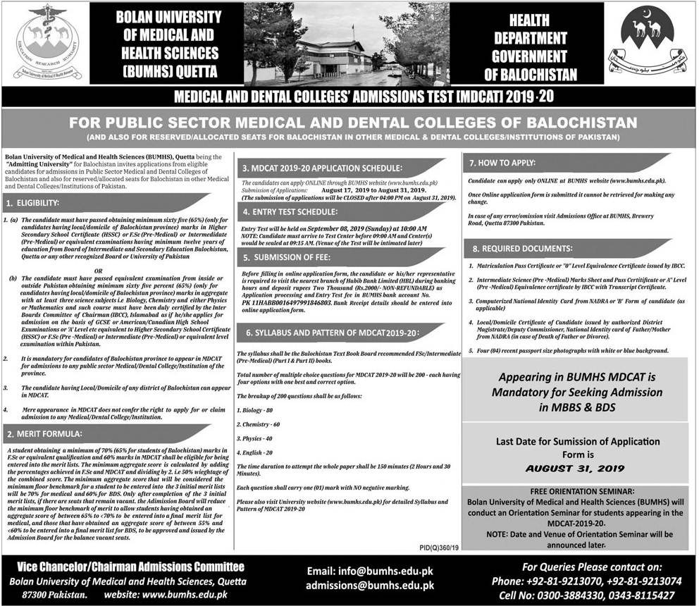BUMHS MDCAT Entry Test 2019 For Govt Medical & Dental Colleges of Balochistan