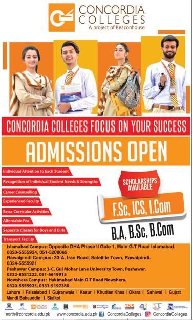 Concordia College Admission 2019