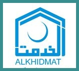 Al Khidmat Foundation Pakistan Interest Free Loans & Scholarships 2021