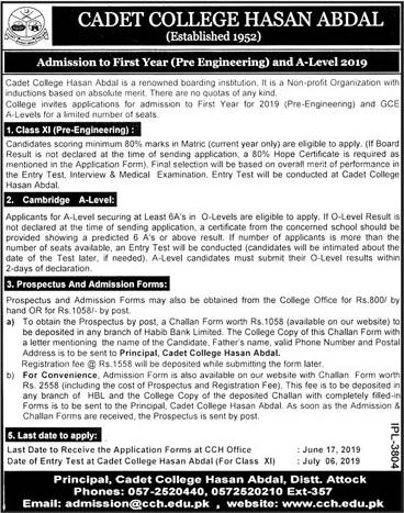 Cadet College Hasan Abdal 1st Year Admission 2019-Form & Admission Test  Result