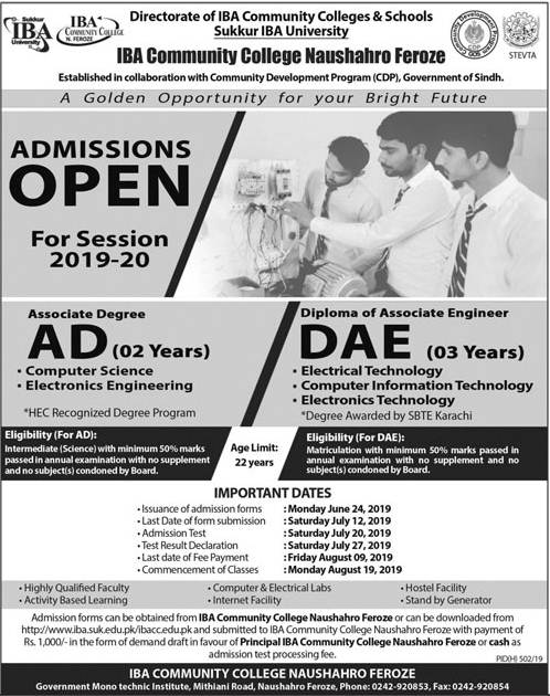 IBA Community College DAE Admission 2019, Form & Entry Test Result