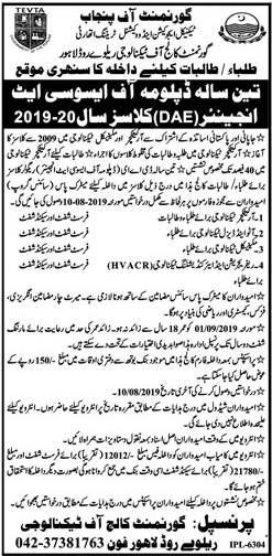 Govt College of Technology Railway Rd Lahore DAE Admission 2019
