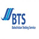 Latest BTS Jobs 2019 in Pakistan, View List & Apply Online