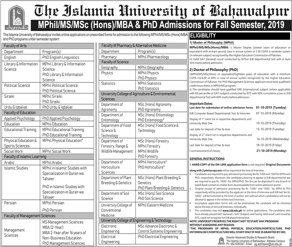 Islamia University Bahawalpur MPhil, MS, MSc, MBA & PhD Online Admission 2019