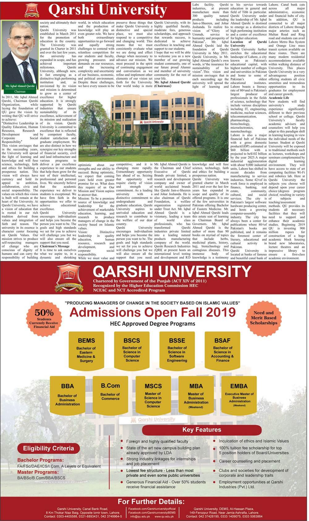 Qarshi University Lahore Admission 2019