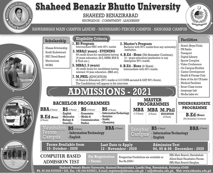 Shaheed Benazir Bhutto University Admission 2021