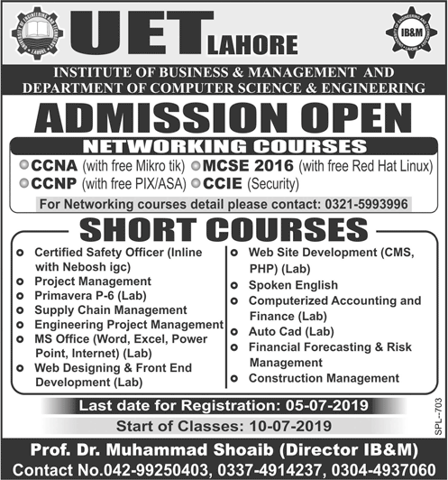 UET Lahore Department of Computer Science Admission 2019 in Short Courses