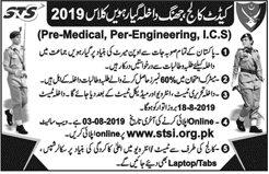 Cadet College Jhang 1st Year Admission 2019, Apply Online, Entry Test Result