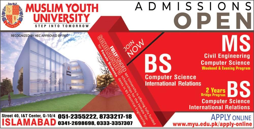 Muslim Youth University MYU Admission 2020, Form & Entry Test