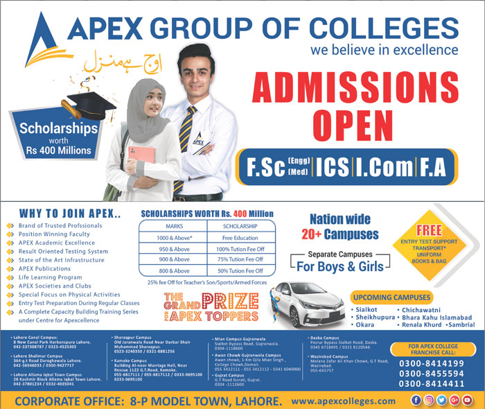 Apex Group of Colleges FSc, ICS, I.Com & FA Admission 2021, Scholarships