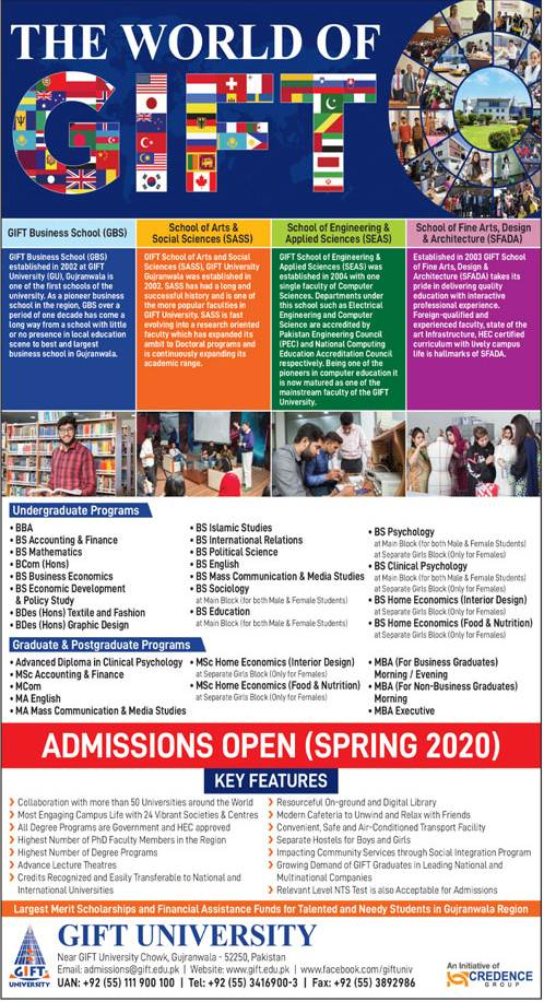 Gift University Gujranwala Admission 2020 in Spring Semester
