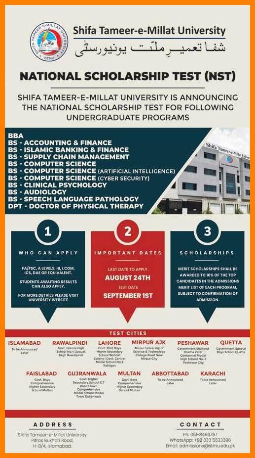 STMU Islamabad National Scholarship Test NST 2019, Registration & Result