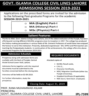 Govt Islamia College Civil Lines Lahore GICCL MA, MSc Admission 2019