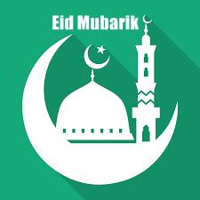 New Meet & Beef Recipes For Eid-ul-Azha 2020 in Urdu Language-Bakra Eid Recipes