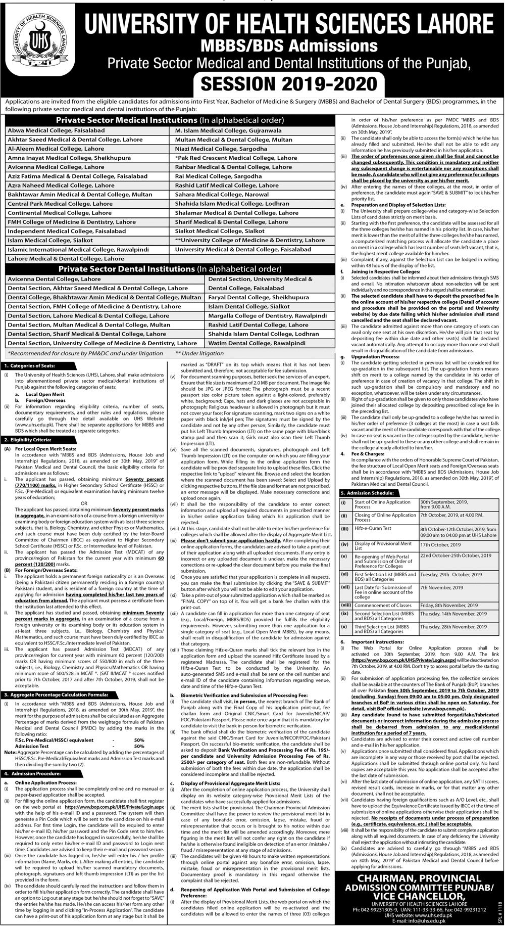 UHS Lahore Admission 2019 In Private Medical & Dental Colleges
