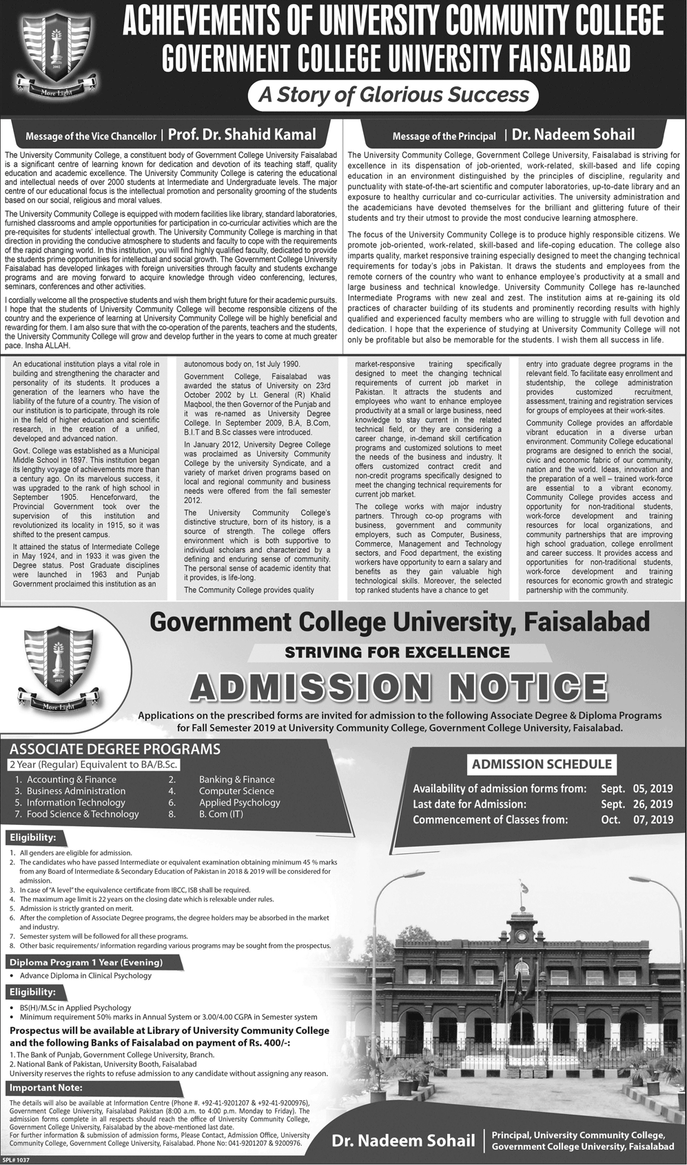 GCU Faisalabad Admission 2019 in Associate Degree Programs (BA, B.Sc), Merit List