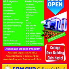 Command College Sahiwal Admission 2019 in Bachelor & Master Programs