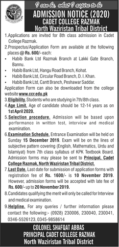 Cadet College Razmak Admission 2020 in Class 8th, Download Form, Test Result