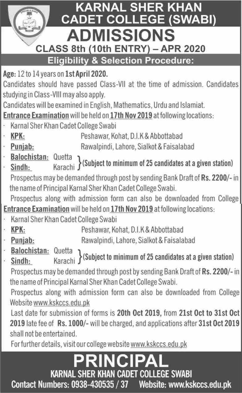 Karnal Sher Khan Cadet College Swabi Admission 2020, Form, Test Result