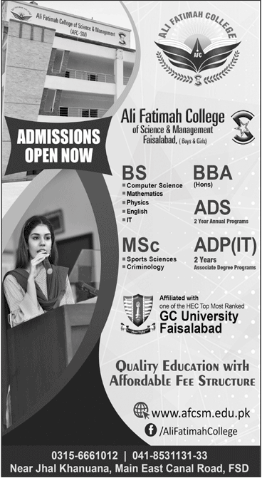 Ali Fatimah College of Science & Management Faisalabad Admission 2019