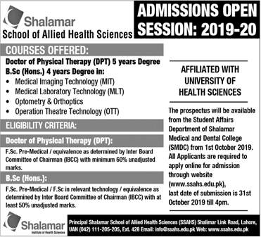 Shalamar School of Allied Health Sciences Admission 2019 in DPT & BSc (Hons)