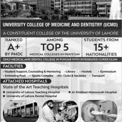 University College of Medicine and Dentistry Lahore (UCMD) Admission 2019