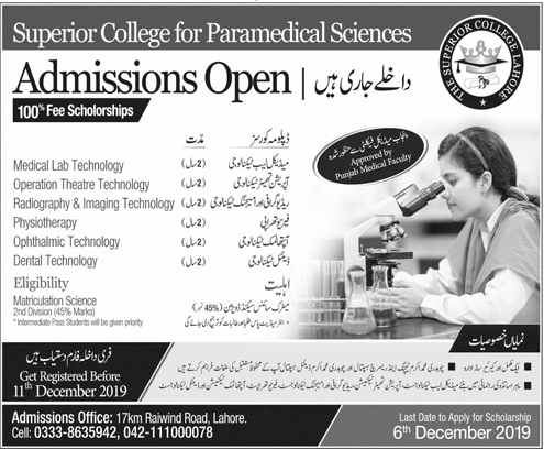 Superior College for Paramedical Sciences Lahore Admission 2019, Scholarships