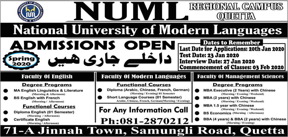 National University of Modern Languages NUML Quetta Admission 2020