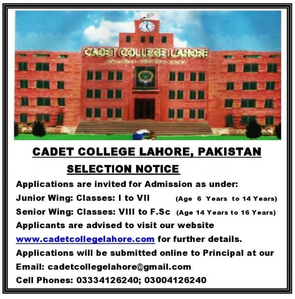 Cadet College Lahore Admission 2021, Apply Online