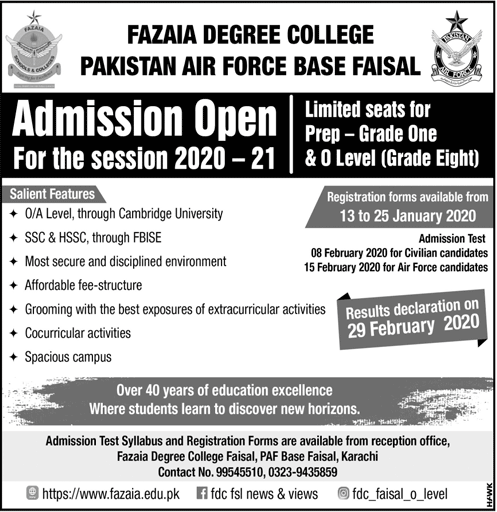 Fazaia Degree College PAF Base Faisal Karachi Admission 2020, Registration, Test Result