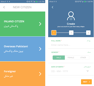 How To Use Pakistan Citizen's Portal? Step By Step Procedure