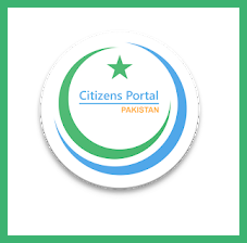 How To Use Pakistan Citizen's Portal 2020? Step By Step Procedure, Download App