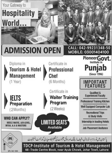 TDCP Institute of Tourism & Hotel Management ITHM Lahore Admission 2021