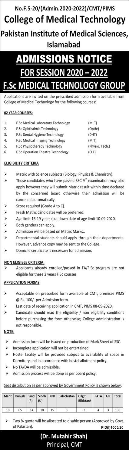 CMT PIMS Islamabad FSc (MLT, Opth, MIT, OT, Dental, Physiotherapy) Admission 2020